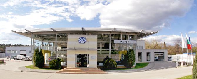 Автохит 2000 ООД, Ihr Spezialist für Volkswagen, Volkswagen Nutzfahrzeuge, Audi,Autohaus, Auto, Carconfigurator, Gebrauchtwagen, aktuelle Sonderangebote, Finanzierungen, Versicherungen